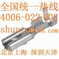 進口插簧冷壓端子2.8mm進口按鈕開關接線端子型號5.37.540.024/8622線鼻子母頭現貨 5.37.540.024/8622