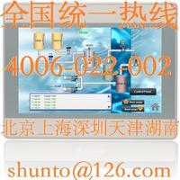 10吋HMI現貨MT8101iE威綸觸摸屏Weinview國產人機界面品牌 MT8101iE