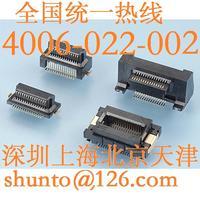 進口浮動連接器生產廠家日本KEL連接器型號DY00-050S接線端子 DY00-050S