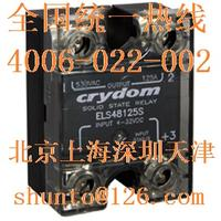美國快達固態繼電器Crydom固態繼電器型號ELS4825S進口固態繼電器SSR ELS4825S