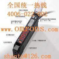 現貨庫存E32-ZD11L進口光纖放大器Omron歐姆龍傳感器Omron原裝**光電傳感器 E32-ZD11L