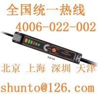 庫存E3X-NA11進口光纖放大器E3X 1126B歐姆龍光纖傳感器Omron光電傳感器原裝正品 E3X-NA11