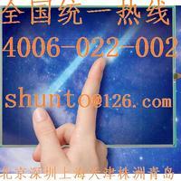 多點觸控電阻屏型號TP01104A4進口工業觸摸顯示屏多點觸摸屏 TP01104A4