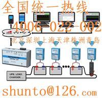 無線電池監控系統BATTMASTER進口蓄電池監測系統BMS電池無線監控系統 BMS