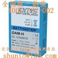 UPS無線電池監控系統數據采集模塊進口蓄電池監測系統BMS無線監控系統BATTMASTER BATTMASTER
