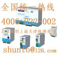 NPS2400-24进口开关电源系统NEXTYS电源DIN rail可编程电源
