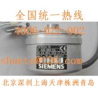 德國西門子旋轉編碼器1XP8024-10現貨SIEMENS電機編碼器型號1XP8001 1XP8024-10