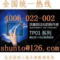 進口觸摸屏電阻屏型號TP01104A4K四線觸摸屏生產廠家NKK多點觸控顯示屏 TP01104A4K