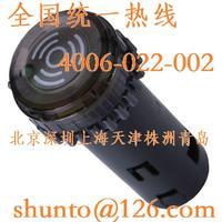 韓國autonics壓電蜂鳴器B2PB-B2D進口防水蜂鳴器奧托尼克斯電子CE認證buzzer