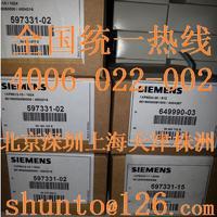 西门子电机编码器55190000050000/4004216旋转编码器型号1XP8012-10现货 55190000050000/4004216