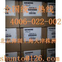 1XP8001现货538725-11西门子编码器安装接线图SIEMENS 1XP8001-1/1024