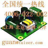 軌道交通行業專用電源型號NPSR10-5鐵路標準低溫電源PCB抗振動電源  NPSR10-5
