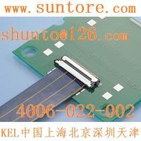 0.5mm間距日本KEL連接器SSL00-10L3極細同軸電纜連接器 SSL00-10L3