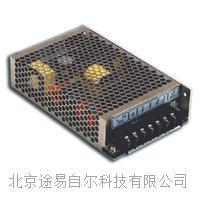 RSP-750-48明緯開關電源臺灣Meanwell代理商現貨