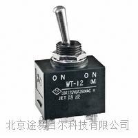 日本nkk防水鈕子開關型號現貨WT-12AT三腳搖頭開關 WT12T