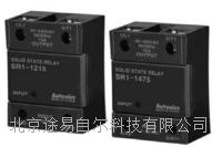 散热片分离型SSR固态继电器。 SR1-1425R