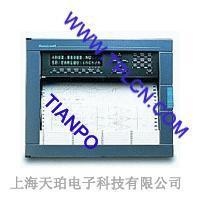 DPR250记录仪
