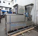 干化學品投加系統加藥設備 QPL3-500