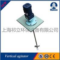 超小型化工立式攪拌機 HE-7000