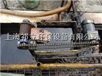 全自动油污泥处理油水分离器 QL-OS-30