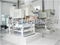 工业污水处理设备带式污泥脱水机 QTB-1000