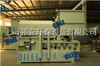 不锈钢材质连续自动运行带式污泥脱水机 QTAH-1500