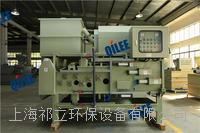 QTB-1250化工廢水污水處理帶式污泥脫水機 QTB-1000