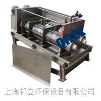 QLD302制药工业污水废水处理叠螺压榨污泥脱水机 QLD302