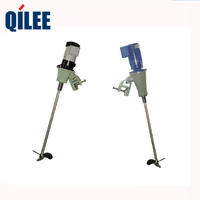 QL9002工业污水厂小型污水处理便携式搅拌机 QL9002