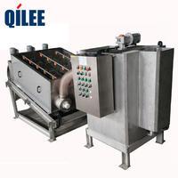 QLD303用于白酒行業水處理的自動疊螺污泥壓濾機