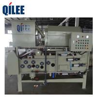 QTB-750小型污水處理廠污泥脫水帶式壓濾機 QTB-750