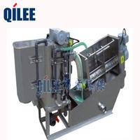 QLD301城市混合污水处理自动叠螺污泥脱水机 QLD301
