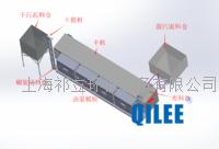 熱泵式低溫除濕污泥干化機 QB-S-1.5-12-5