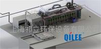 蒸汽式低溫污泥干化機 QB-S-1-8-5