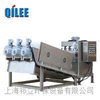 泥漿處理疊螺式污泥脫水機 QLD303