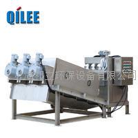 處理污泥的設備疊螺式脫水機 QLD302