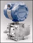 羅斯蒙特1151壓力變送器 羅斯蒙特1151壓力變送器