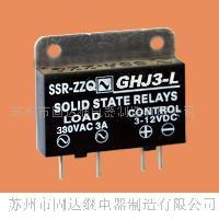 GJH3-L交流高壓單列直插式3A固態繼電器