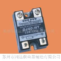 GJ40-WT交流40A固態調壓器