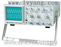 YB4328 YB4330二蹤示波器/模擬示波器(華東銷售平臺) YB4328 YB4330