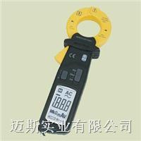 漏電流表MS2006B(性價比高) MS2006B