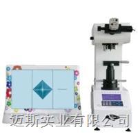 數顯自動轉塔維氏硬度計HVS-5Z/10Z/30Z/50Z產品說明書(價格*便宜) HVS-5Z/10Z/30Z/50Z