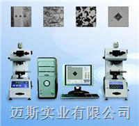 显微硬度计HXD-1000TMS/LCD HXD-1000TMS/LCD