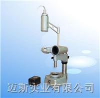 立式光学计LG-1产品说明书(*便宜的价格) LG-1