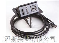 5系列高级桌面插座(性价比高) 5系列