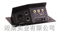 NM-702高级桌面插座(性价比高) NM-702