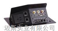 NM-703高级桌面插座(性价比高) NM-703