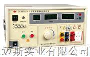 医用泄漏电流测试仪(全数显)CC2675E-II CC2675E-I比较分析(价格*便宜) CC2675E-II CC2675E-I