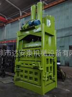 150吨液压打包机 150T