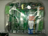 KH54301A模具温度调节机 KH54301A